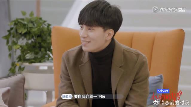 三名男生逐一介绍自己,杨凯文的星座能被猜出吗?