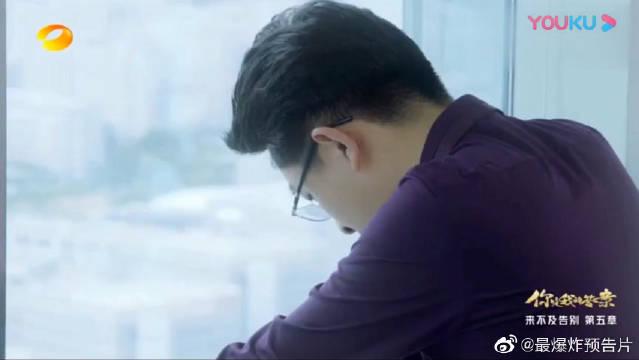 哥哥的阴谋败露,陆浩这次要亲自把哥哥逮捕?
