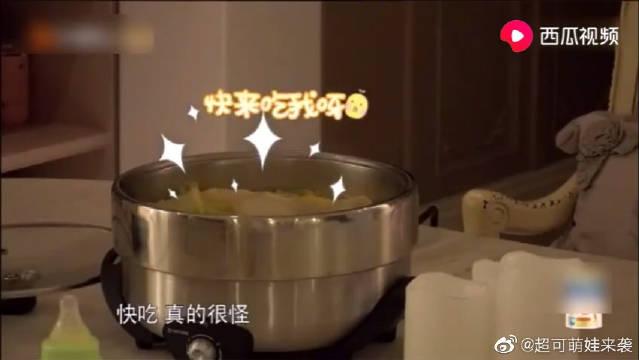 综艺:伊能静拆开秦昊送的礼物,包文婧羡慕的不行!