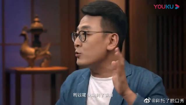 孟广美自曝当年学广东话没少受罪 去茶餐厅点菜都被玩文字游戏
