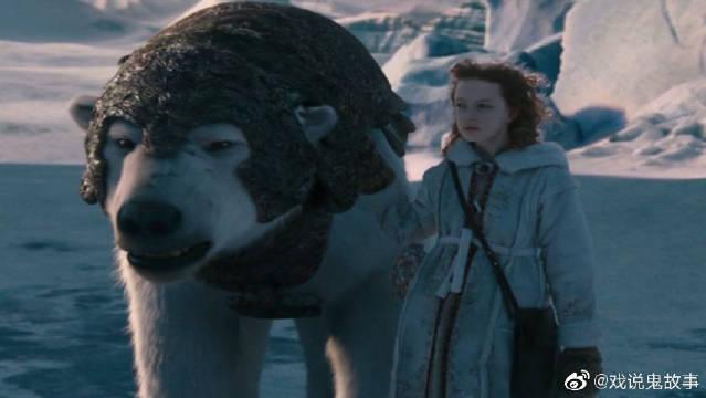 女孩被绑架到冰熊王国,利用聪明才智,轻松打败了国王