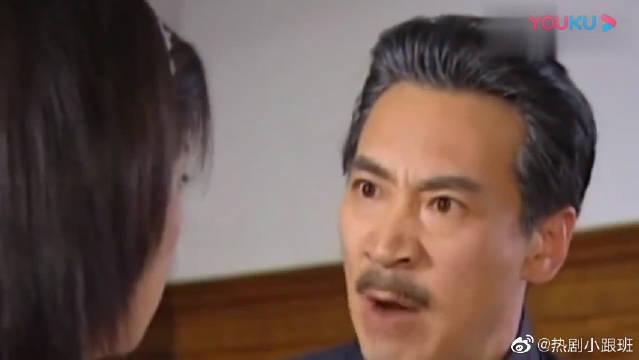 《情深深雨蒙蒙》依萍不识趣险被老爸打,啥时候才能长心阿?