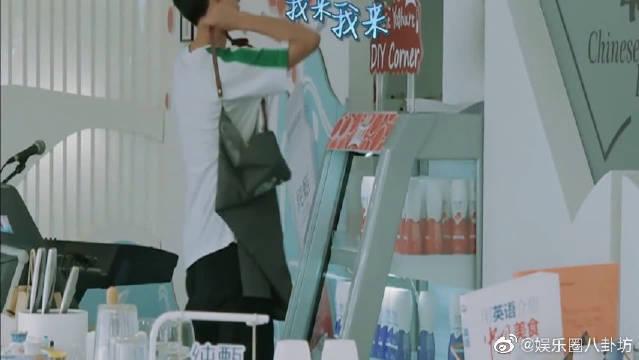 王俊凯不让杨紫洗碗,说女人都是水做的,这么好的男人谁不想嫁?