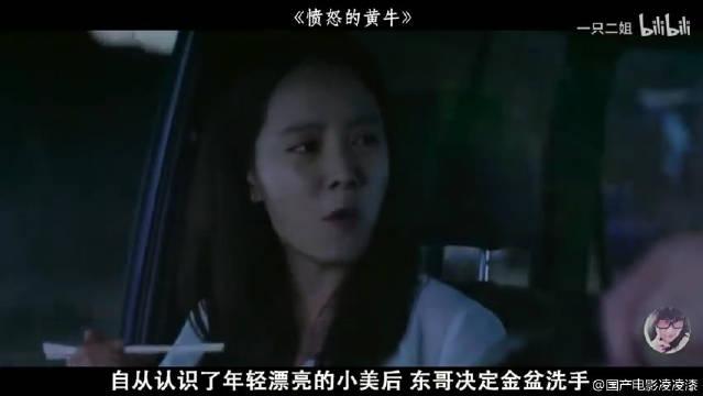 韩国犯罪猛片,妻子遭人绑架,他一人干翻整个犯罪窝点!