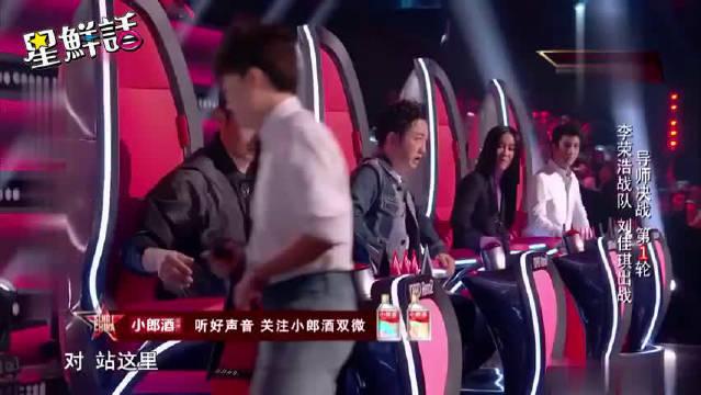 中国好声音李荣浩幽默笑声引众人恐慌,听天由命信心满满