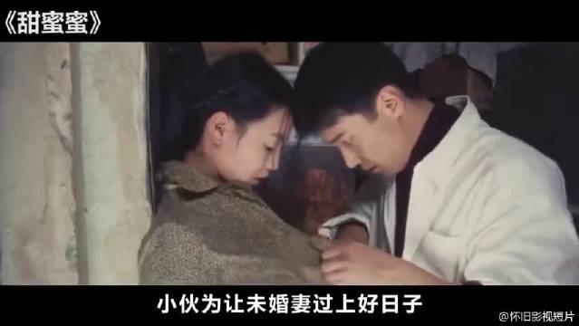 豆瓣8.8分,心目中最美的爱情电影!