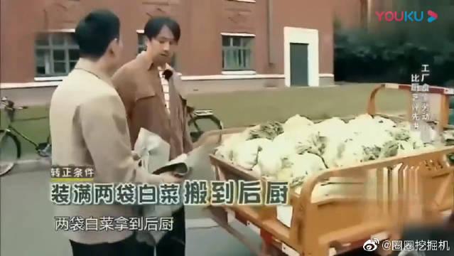 张艺兴 罗志祥 孙红雷 黄渤 黄磊 王迅