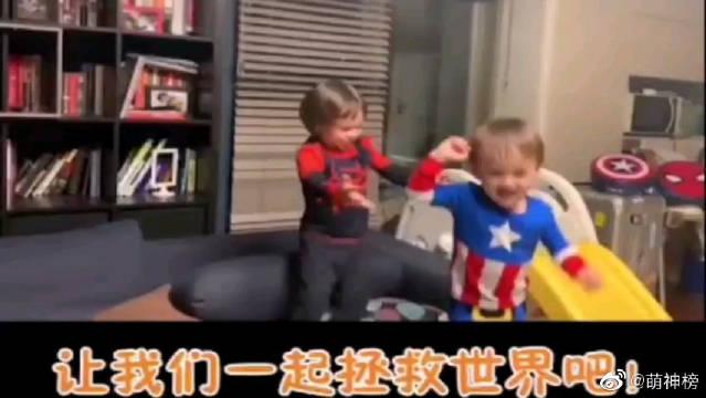 蜘蛛侠威廉,美国队长本特利拯救世界篇, 这部电影你来看吗?