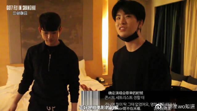上海演唱会幕后:酒店旅行箱开箱,看看都有什么吧