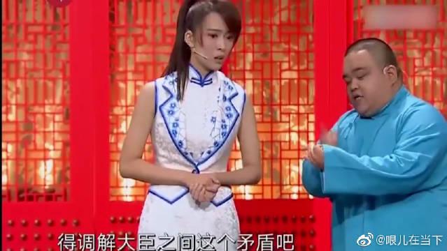 姬天语 刘喆