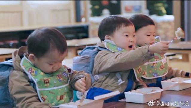 【宋家三胞胎】150104 大韩 民国 万岁 吃播放送