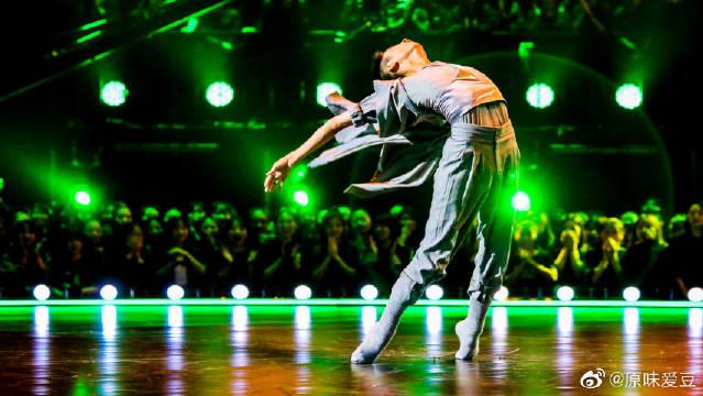 全满贯舞蹈家——李响《我和我》