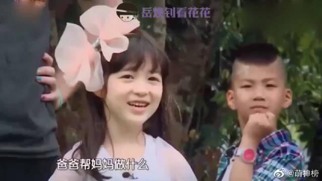 诺一说刘烨在家给妈妈梳头发