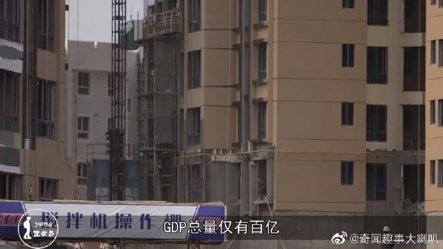 """我国""""油水""""最丰厚的城市:人均GDP比上海还高"""