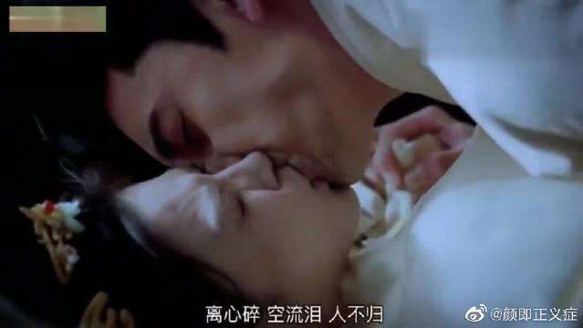 东宫:绑手强吻完整版还原,谁说李承鄞不行的出来挨打