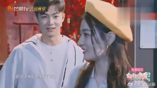 张铭恩带着徐璐参观蜡像馆,看到佛爷,张铭恩直呼好像啊!