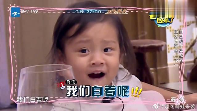 爸爸回来了:李小鹏调侃甜馨皮肤黑