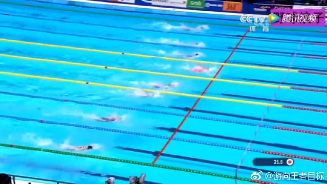 刘湘亚运会破世界游泳纪录夺金。
