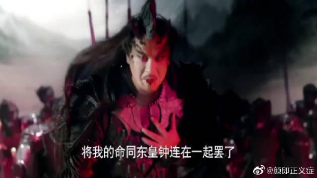 三生三世十里桃花:夜华要生祭东皇钟,白浅崩溃