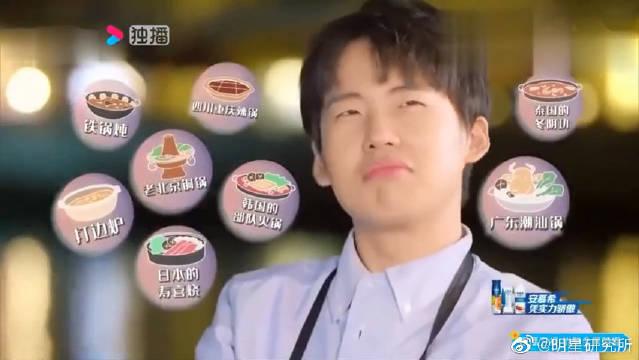 漫游记:李晨亲自喂郭麒麟饭,却遭拒绝
