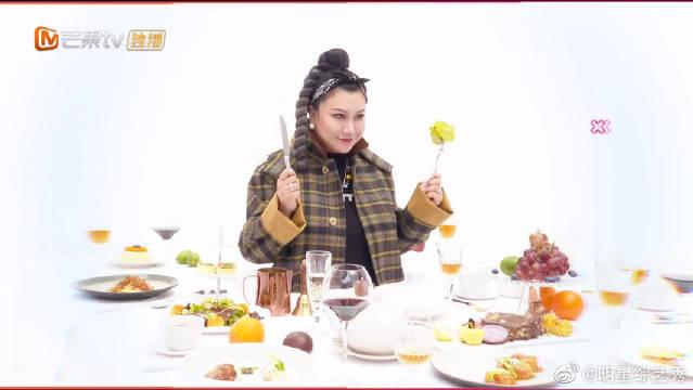"""《你怎么这么好看》范湉湉暴露""""吃货""""本性 美食盛宴难抵诱惑!"""