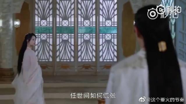 杨紫&邓伦主演电视剧香蜜沉沉烬如霜