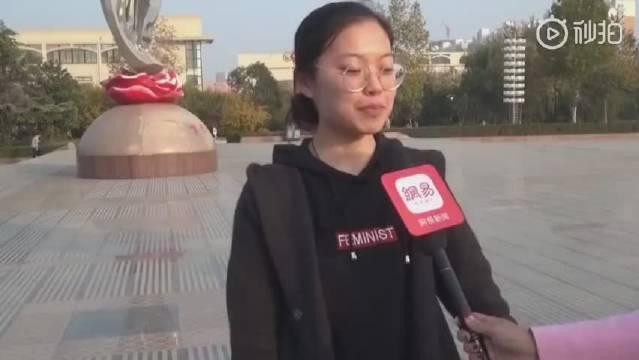 你在大学一个月生活费多少钱?这才是最真实的采访。