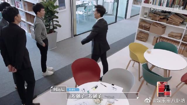 蔡昆廷加入李晨组