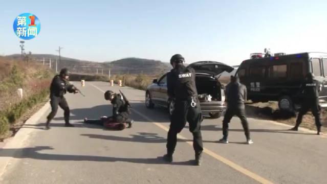 厉害了!咸阳百名特警开展跨区域拉动山地搜捕实战演练