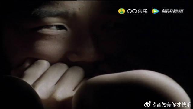 刘德华《孤星泪》