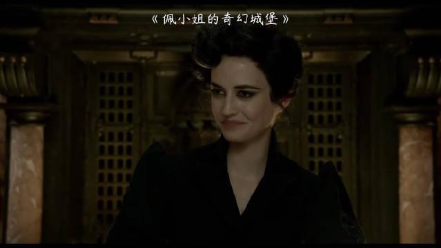 《佩小姐的奇幻城堡》女孩想吃鸡腿,于是扒开头发张开了后面的嘴