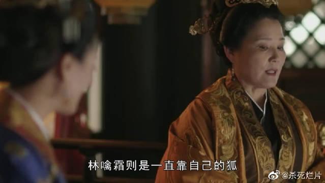 知否:盛墨兰流产,梁晗不闻不问,竟用拿下墨兰的手法娶妾室!