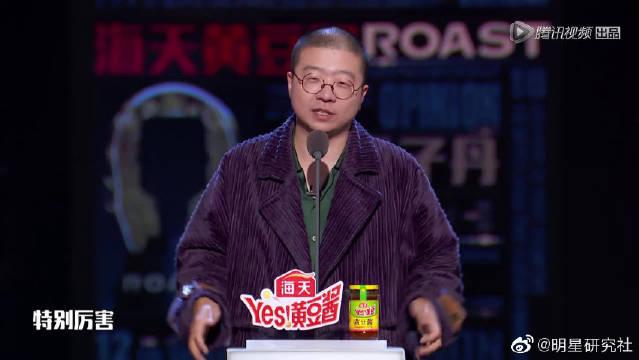 """【李诞】吴京为啥不跟甄子丹打?李诞:怕他碰瓷""""战狼"""""""