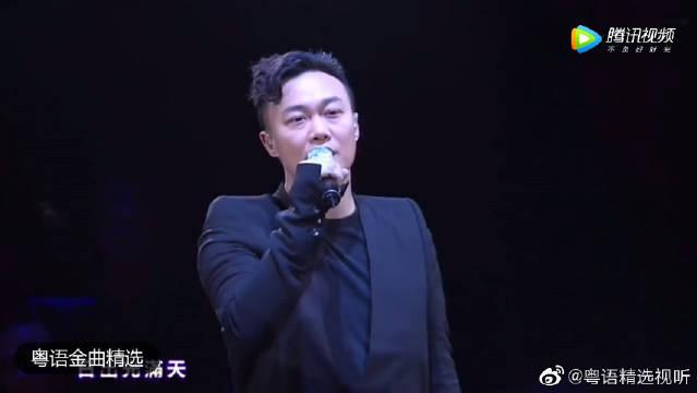 陈奕迅《摘星》现场版