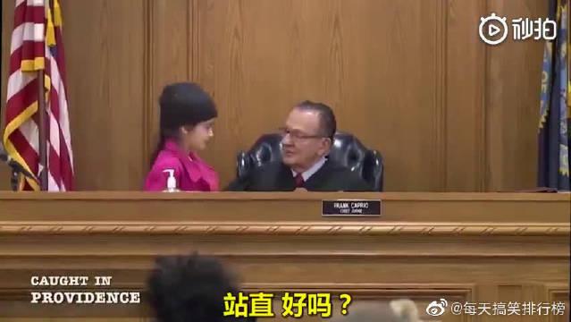 美国一位单亲妈妈,带着3个孩子出庭,在审判的过程中,法官爷爷