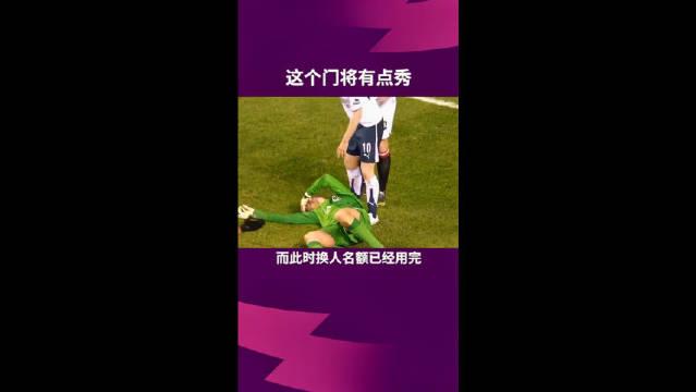 范德萨因伤退场,奥谢自告奋勇当门将守住来胜利