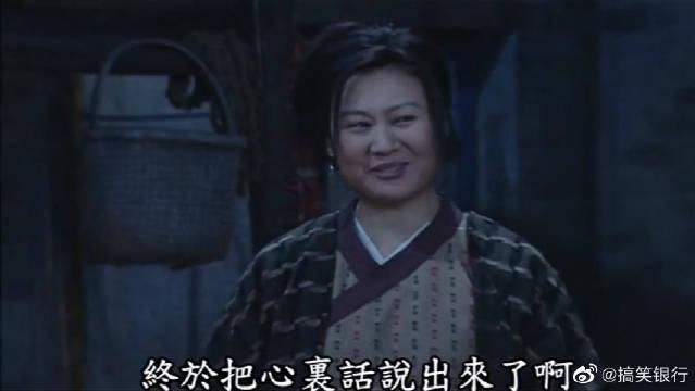 武林外传:有一个武林高手当婆婆,于是亲情和友情都化作了浮云