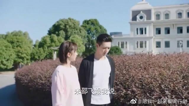 韩商言突然来找佟年,说想要跟她漫步温习感情,太体贴了