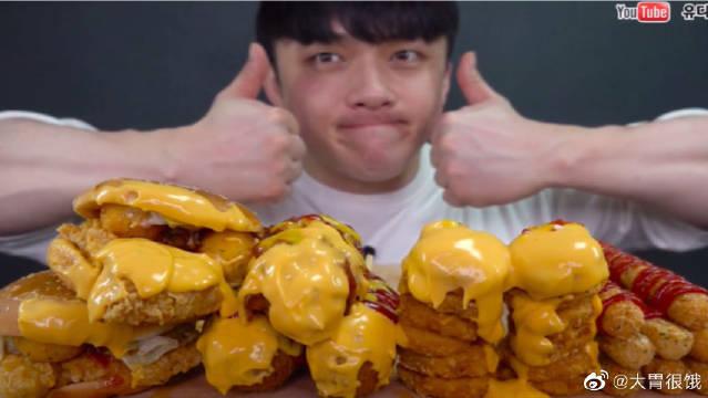 深渊巨口UDT小哥吃播KFC新品汉堡、鸡块、明朗热狗和长芝士条