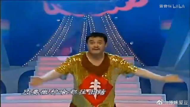 赵本山大叔经典小品歌曲《红高粱模特队》