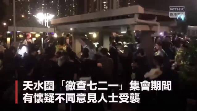 有香港市民被废青黑衣殴打,原因是废青蟑螂怀疑他拿手机拍照。