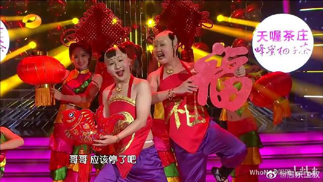 大张伟白凯南-中国娃娃《发财发福中国年》