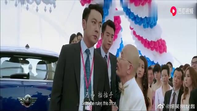 葛优太入戏了,得知自己被廉政公署调查,立刻切换到香港腔