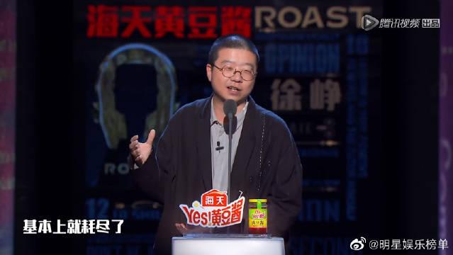 【李诞】喜剧人只记住了黄渤、沈腾?