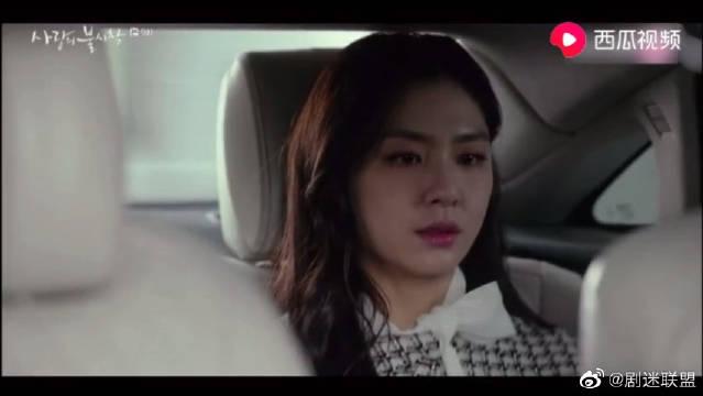 韩剧:玄彬机智猜到父亲带走孙艺珍,未婚妻见他爱的坚决不愿救他