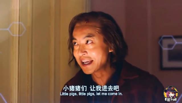 哈哈哈,咖喱酱的笑声太有魔力了,恐怖片硬是被张伟的脸演成了喜