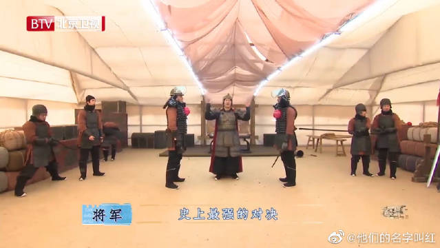 阮经天化身击剑运动员PK刘烨
