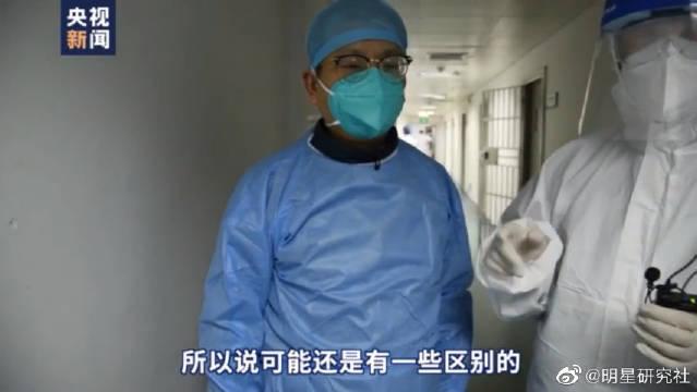 总台记者探访武汉隔离病房 被感染医护人员:OK 一定可以的!