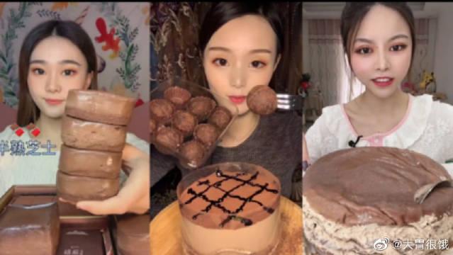 巧克力熔岩蛋糕、千层蛋糕、半熟芝士都给你摆上!