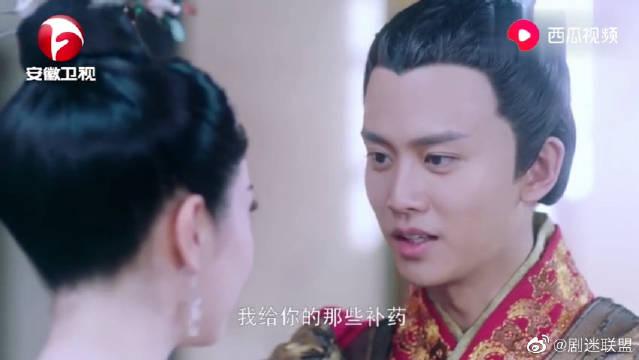 """大唐荣耀:珍珠向殿下表白,不料殿下没听懂,被骂""""笨蛋"""""""